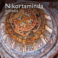 Pictures & Images of Nikortsminda ( Nicortsminda ) Georgian Orthodox Cathedral, Georgia -