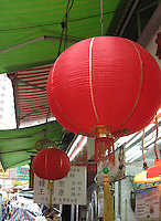 Red Lantern, Hong Kong