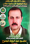 "A Muslim Brotherhood and Hamas movement poster plastered on a wall in the Gaza Strip town of Jabalia on January 29, 2010 bears a picture of Mahmud Abdel Rauf al-Mabhuh, one of the founders of Hamas' military wing who was killed in Dubai. The Islamist Hamas movement blamed Israel for Mabhuh's January 20 death and his brother Fayeq said he was killed by electrocution. There was no immediate Israeli reaction to the accusation. Arabic writing on poster reads below: ""Qassam Brigades' martyr, Mahmud Abdel Rauf al-Mabhuh"", also known as Abul Abed. Photo by Mohammed Othman"