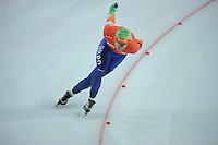 SCHAATSEN: HAMAR: Vikingskipet, 11-01-2014, Essent ISU European Championship Allround, 5000m Men, Douwe de Vries (NED), ©foto Martin de Jong