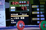 General view, <br /> MAY 22, 2016 - Weightlifting : <br /> All Japan Weightlifting Championship 2016 Women's -63kg <br /> at Yamanashi Municipal Gymnasium, Yamanashi, Japan. <br /> (Photo by AFLO SPORT)