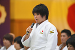 Mami Umeki (JPN), <br /> JULY 27, 2016 - Judo : <br /> Japan national team Send-off Party for Rio Olympic Games 2016 <br /> &amp; Paralympic Games <br /> at Kodokan, Tokyo, Japan. <br /> (Photo by AFLO SPORT)