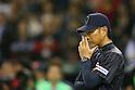 Hiroki Kokubo (JPN), <br /> NOVEMBER 14, 2014 - Baseball : <br /> 2014 All Star Series Game 2 <br /> between Japan and MLB All Stars <br /> at Tokyo Dome in Tokyo, Japan. <br /> (Photo by YUTAKA/AFLO SPORT)[1040]