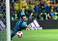 MOSCU - RUSIA, 03-07-2018: David Ospina arquero de Colombia en acción en la tanda de penales durante partido de octavos de final entre Colombia y Inglaterra por la Copa Mundial de la FIFA Rusia 2018 jugado en el estadio del Spartak en Moscú, Rusia. / David Ospina, goalkeeper of Colombia, in action in the penalty shoot out during the match between Colombia and England of the round of 16 for the FIFA World Cup Russia 2018 played at Spartak stadium in Moscow, Russia. Photo: VizzorImage / Julian Medina / Cont