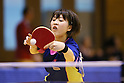 Table Tennis: Japan Open Para Table Tennis Championships 2016