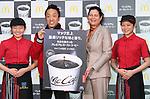 January 12, 2017, Tokyo, Japan - McDonald's Japan president Sarah Casanova (2nd R) and Japanese actor Toshio Kakei (2nd L) attend a promotional event for McDonald's new coffee and they distribute free samples to customers in Tokyo on Thursday, January 12, 2017. The hamburger restaurant chain will launch the new taste coffee at their restaurants from January 16.   (Photo by Yoshio Tsunoda/AFLO) LWX -ytd-
