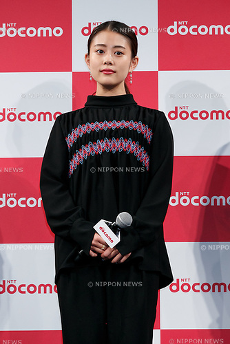 Actress Mitsuki Takahata attends the launch event for 8 new mobile devices for the summer lineup of NTT DOCOMO on May 24, 2017, Tokyo, Japan. DOCOMO introduced seven new smartphones and one tablet along with a new app and service plans. (Photo by Rodrigo Reyes Marin/AFLO)