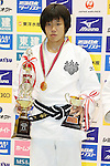 Mako Uchio,<br /> September 13, 2014 - Judo : <br /> All Japan Juior Judo Championships <br /> Women's -52kg Victory Ceremony<br /> at Saitama Kenritsu Budokan, Saitama, Japan. <br /> (Photo by Shingo Ito/AFLO SPORT) [1195]