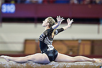 Oregon State's Madeline Gardiner competes on the balance beam during the semifinals of the NCAA women's gymnastics championships, Friday, April 17, 2015 in Fort Worth, Tex.(Mo Khursheed/TFV Media via AP Images)