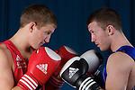 Pix: Shaun Flannery/shaunflanneryphotography.com...COPYRIGHT PICTURE>>SHAUN FLANNERY>01302-570814>>07778315553>>..27th October 2010............GB Boxing, English Institute of Sport, Sheffield..Bradley Saunders and Scott Cardle.