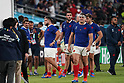 2019 Rugby World Cup - France vs Argentina