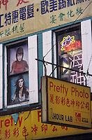 Amérique/Amérique du Nord/USA/Etats-Unis/Vallée du Delaware/Pennsylvanie/Philadelphie : Quartier de Chinatown, Enseigne de la boutique d'un photographe