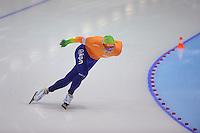 SCHAATSEN: HEERENVEEN: IJsstadion Thialf, 18-11-2012, Essent ISU World Cup, Season 2012-2013, Men 1500 meter Division A, Koen Verweij (NED), ©foto Martin de Jong