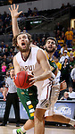Summit League Tournament North Dakota State vs IUPUI MBB