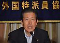 Natsuo Yamaguchi, chief representative of the New Komeito Party