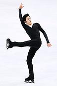 24th March 2018, Mediolanum Forum, Milan, Italy;  Nathan Chen (USA), MARCH 24, 2018 - Figure Skating : ISU World Figure Skating Championship  Men's Free Skating at Mediolanum Forum in Milan, Italy.