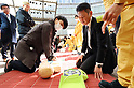 Annual disaster drill at Roppongi Hills