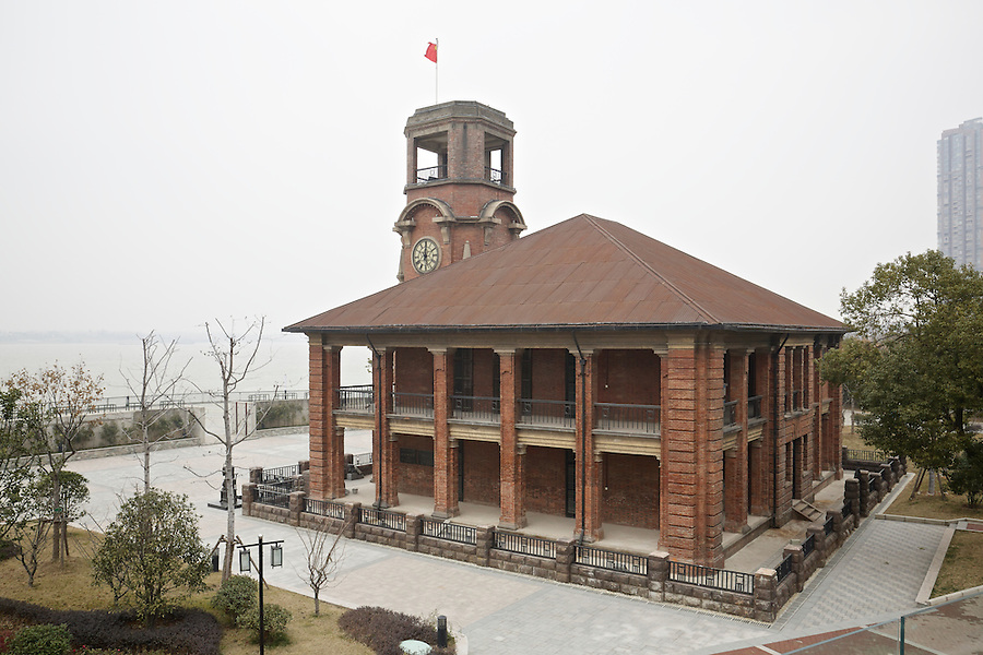 The Wuhu Custom House Looks West Out Over The Yangtze.
