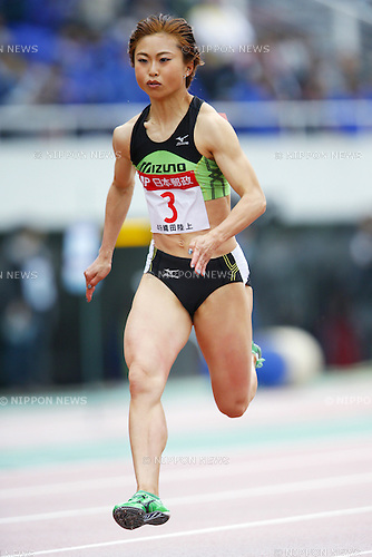 Maki Wada, APRIL 19, 2015 - Athletics : The 49th Mikio Oda Memorial athletic meet JAAF Track & Field Grand Prix Rd.1 Women's 100m heat at Edion Stadium, Hiroshima, Japan. (Photo by Yusuke Nakanishi/AFLO SPORT)
