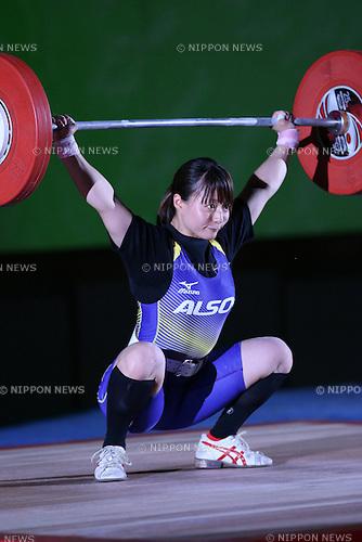 Kanae Yagi, <br /> MAY 21, 2016 - Weightlifting : <br /> All Japan Weightlifting Championship 2016 Women's -53kg <br /> at Yamanashi Municipal Gymnasium, Yamanashi, Japan. <br /> (Photo by AFLO SPORT)
