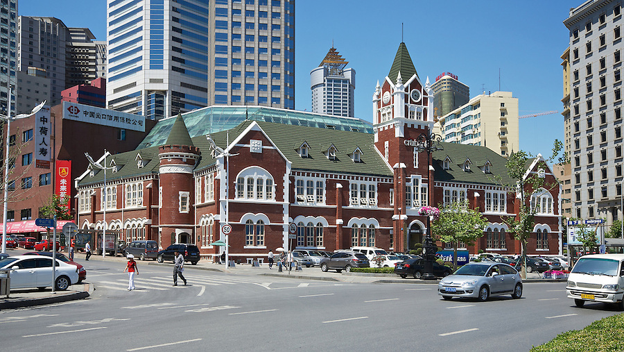 Dalian (Dalny/Dairen) Police Station, Built In 1908 And Now A Branch Of Citibank.