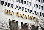Photo shows the Keio Plaza Hotel , where Irishwoman  Nicola Furlong was strangled last May,n Tokyo, Japan on 19 March 2013. Her killer, Richard Hinds was sentenced to between 5 and 10 years in prison with labor. Photographer: Robert Gilhooly