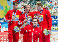 British Swimming GBR<br /> WALLACE Daniel John, RENWICK Robert Peter, JARVIS Calum George, GUY James<br /> 4X200 Freestyle Relay Final Gold Medal<br /> Swimming - Kazan Arena<br /> Day15 07/08/2015<br /> XVI FINA World Championships Aquatics Swimming<br /> Kazan Tatarstan RUS July 24 - Aug. 9 2015 <br /> Photo A.Masini/Deepbluemedia/Insidefoto