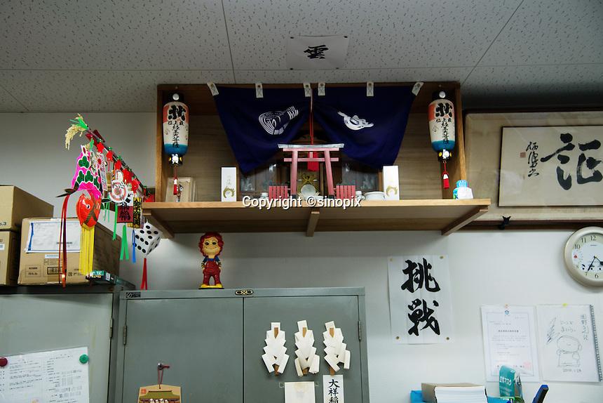 MAY 16, 2014 - KOJIMA, KURASHIKI, JAPAN: Kamidana, a little shrine at Betty Smith CO. office. (Photograph / Ko Sasaki)