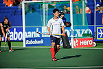 The Hague, Netherlands, June 01: Namyong Lee #6 of Korea looks on during the field hockey group match (Men - Group B) between the Black Sticks of New Zealand and Korea on June 1, 2014 during the World Cup 2014 at GreenFields Stadium in The Hague, Netherlands. Final score 2:1 (1:0) (Photo by Dirk Markgraf / www.265-images.com) *** Local caption ***