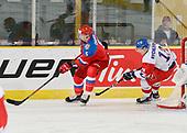Dawson Creek, BC - Dec 8 2019: Game 3 - Czech Republic vs Russia at the 2019 World Junior A Championship at the ENCANA Event Centre in Dawson Creek, British Columbia, Canada. (Photo by Matthew Murnaghan/Hockey Canada)