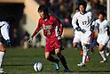 Takuya Goto (Shoshi), .JANUARY 7, 2012 - Football /Soccer : .90th All Japan High School Soccer Tournament .semi-final .between Shoshi 1-6 Yokkaichi Chuo Kogyo .at National Stadium, Tokyo, Japan. .(Photo by YUTAKA/AFLO SPORT) [1040]
