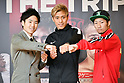 Boxing: press conference in Tokyo, Japan
