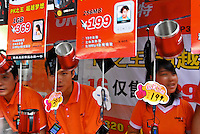 An internet service provider called Unibit offer broad-band internet service in Guangzhou, China..27 May 2006