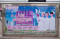 Xianyang Modern Female Hospital Health Care Signage at a bus station in Xianyang, China.  © LAN