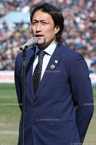 Hitoshi Ono (JPN), FEBRUARY 28, 2015 - Rugby : Hitoshi Ono of Japan receives his 87th test match cap before the 52nd Japan Rugby Football Championship match between Yamaha Jubilo 15-3 Suntory Sungoliath at Prince Chichibu Memorial Stadium, Tokyo, Japan. (Photo by Sho Tamura/AFLO SPORT) [1180]