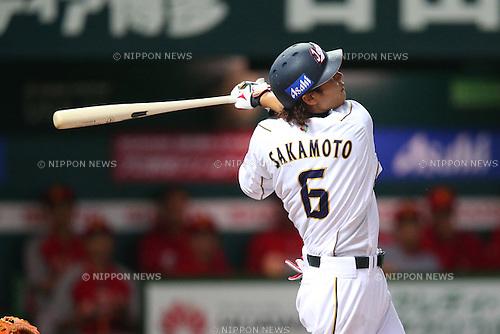 Hayato Sakamoto (JPN), .MARCH 3, 2013 - WBC : .2013 World Baseball Classic .1st Round Pool A .between Japan 5-2 China .at Yafuoku Dome, Fukuoka, Japan. .(Photo by YUTAKA/AFLO SPORT)