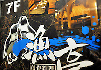 A sign for the Penguin Izakaya Ryote in Tokyo.  The cafe has an eight and nine year-old penguins the past six years. The three and a half kilo 70 cm tall birds are originally from South Africa and they get through 25 fish meals of horse mackerel and sardines each day.. .Photo by  Richard Jones/ Sinopix.