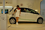 Mitsubishi MIEV house on display during the first press day for the 41th Tokyo Motor Show, 21 October 2009 in Tokyo (Japan). The TMS will be open for the public from 23 October 2007 to 4 November 2009.