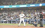 Yoshitomo Tsutsugo (JPN),<br /> MARCH 21, 2017 - WBC :<br /> Yoshitomo Tsutsugoh of Japan at bat during the 2017 World Baseball Classic Semifinal game between United States 2-1 Japan at Dodger Stadium in Los Angeles, California, United States. (Photo by AFLO)