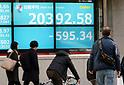Tokyo Stock Exchange Market on December 20, 2018