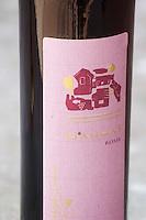 Bottle of Gangas Rosse Rose wine, Blatina grape variety, 2000. Label detail. Vita@I Vitaai Vitai Gangas Winery, Citluk, near Mostar. Federation Bosne i Hercegovine. Bosnia Herzegovina, Europe.
