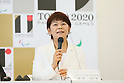 Taeko Utsugi,  AUGUST 7, 2015 :  World Baseball Softball Confederation (WBSC)  holds a media conference following its interview  with the Tokyo 2020 Organising Committee in Tokyo Japan.  (Photo by YUTAKA/AFLO SPORT)