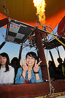 20150426 26 April Hot Air Balloon Cairns