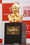 A pure gold commemorative bust of Japanese superhero Ultraman on display at the Ginza Tanaka jewelry store on January 25, 2017, Tokyo, Japan. To coincide with the 50th anniversary broadcast of the Ultraman television series, Ginza Tanaka has released a pure gold commemorative bust of the superhero measuring 30 cm height weighing 11kg. It is valued at 110,000,000 JPY (approximately 1,000,000 USD.) The store is also selling a set of 24k gold coins and a commemorative plate until January 31. The Japanese TV series was first aired in 1966. (Photo by Rodrigo Reyes Marin/AFLO)