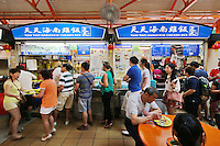 Tian Tian Hainanese Chicken Rice in the Maxwell Food Centre in Singapore.  Located in the heart of Chinatown, Maxwell Road Hawker Centre has over 100 stalls, providing one of the biggest varieties of local food in Singapore