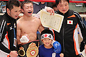 (L to R) Akira Yaegashi (JPN), Hideyuki Ohashi, October 24, 2011 - Boxing : Akira Yaegashi of Japan celebrates after wining during the WBA Minimum weight title bout at Korakuen, Tokyo, Japan. Akira Yaegashi won by TKO after the fight was stopped in the tenth round. (Photo by Yusuke Nakanishi/AFLO SPORT) [1090].
