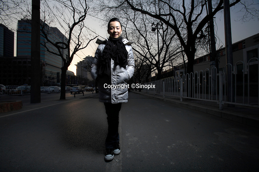 Former Chinese gymnast and olympics gold medalist Liu Xuan photographed in Beijing, China on 25 February, 2008.
