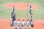 General view,<br /> JULY 28, 2014 - Baseball :<br /> Players line up before the West Tokyo qualifying tournament for the 96th National High School Baseball Championship, Final game between Tokaidai Sugao 1-2 Nichidai Tsurugaoka at Jingu Stadium in Tokyo, Japan. (Photo by Hitoshi Mochizuki/AFLO)