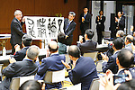 Thomas Bach shows his Japanese calligraphy, OCTOBER 20, 2016 : International Olympic Committee (IOC) President Thomas Bach gave a special lecture at the conference of Tsukuba International Academy for Sport Studies (TIAS) in Tokyo, Japan. (Photo by Sho Tamura/AFLO SPORT)