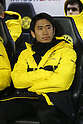 "Shinji Kagawa (Dortmund), FEBRUARY 8, 2017 - Football / Soccer : German ""DFB Pokal"" 3rd round match between Borussia Dortmund 1-1 Hertha BSC at the Signal Iduna Park in Dortmund, Germany. (Photo by Mutsu Kawamori/AFLO) [3604]"